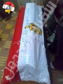 جثمان شهيد المنوفية الثانى ملاك سعد عزيز