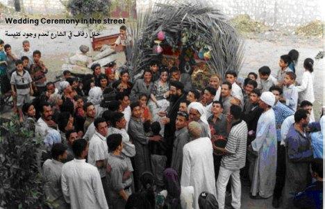 قرية منقطين المنيا